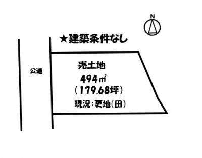 【区画図】福山市加茂町中野2丁目売土地
