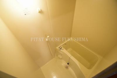 【浴室】グランソレイユ福島