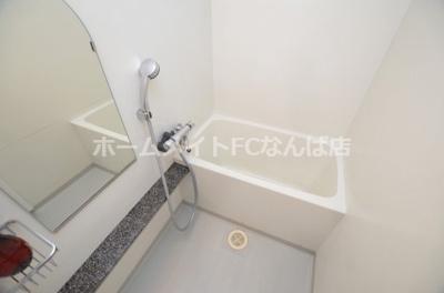 【浴室】おおきに日本一ビル