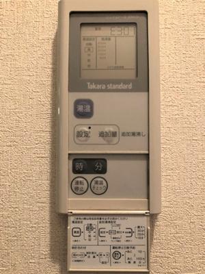 温水器設定画面
