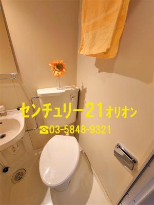 【トイレ】ビレッジ練馬