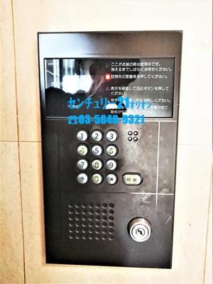 【セキュリティ】音羽ビル(オトワビル)-4F