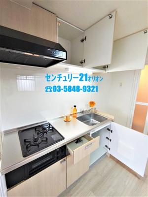 【キッチン】音羽ビル(オトワビル)-4F