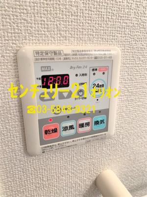 【エントランス】笹山ハイツ