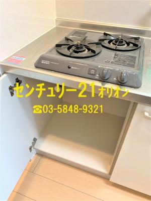 【キッチン】笹山ハイツ