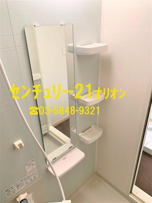 【浴室】笹山ハイツ