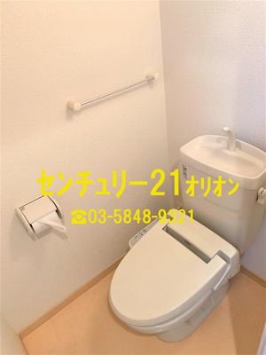 【トイレ】笹山ハイツ