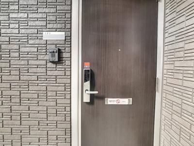 【玄関】ヒルズフロント