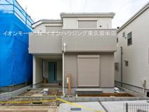 西東京市第1富士町 全11号棟 6号棟の画像