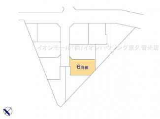 西東京市第1富士町 全11号棟 6号棟