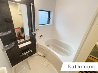 【浴室】勝山北1丁目