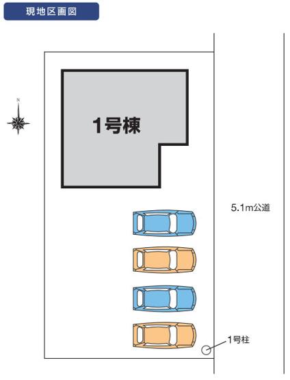 【区画図】第1新田中江田町1号棟