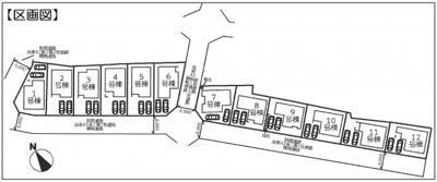 【区画図】全12区画の綺麗な街並み◆陽当り良好の間取り◆駐車2台可能◆リナージュ大津市雄琴19-1期