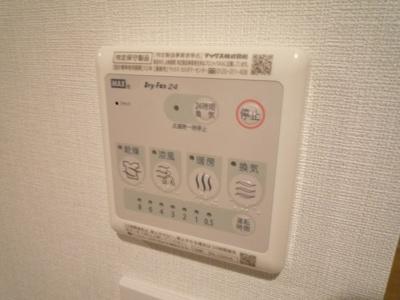 【その他】ヴェールコート新井薬師