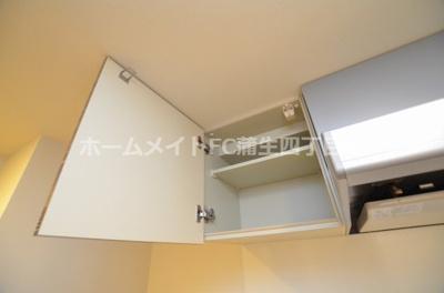【キッチン】Luxe都島北Ⅱ