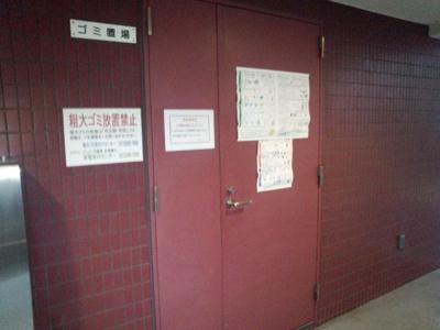 【設備】セ・ジョリ浅草ベルグレード