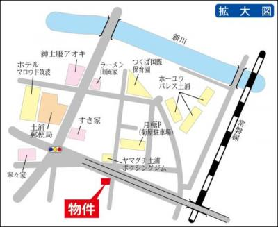 【その他】秋元駐車場