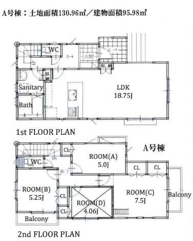 土地面積130.96平米 建物面積95.98平米  収納付きの使い勝手の良い間取りです!