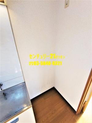 冷蔵庫や食器棚を置けるスペース
