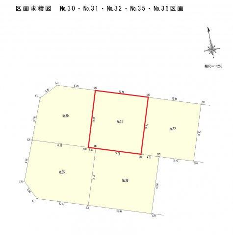 【土地図】ライブリータウン五十辺【住友林業 株式会社 建築条件付き物件】