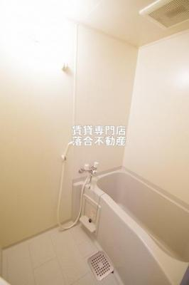 【浴室】アーバン相生