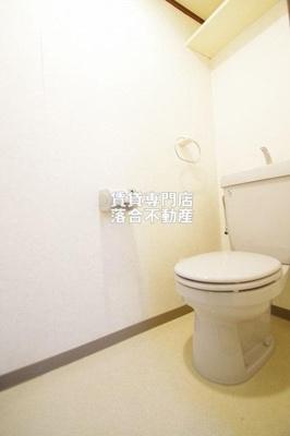 【トイレ】アーバン相生