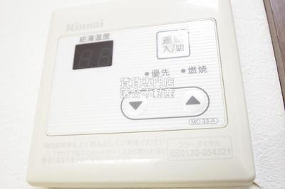 【設備】アーバン相生