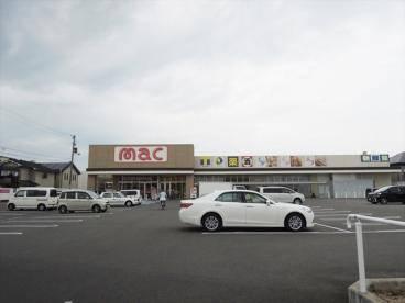 mac久万ノ台店 391m