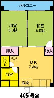 【外観】OS・SKYマイネビル