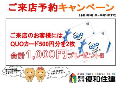 【その他】グランプレステージ西神戸Ⅱ