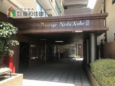 【玄関】グランプレステージ西神戸Ⅱ