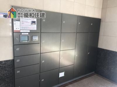 【設備】グランプレステージ西神戸Ⅱ