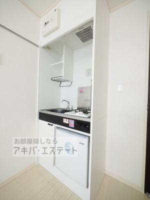 【キッチン】KKハウス北千住