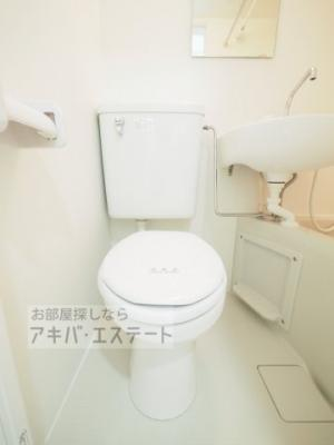 【トイレ】KKハウス北千住