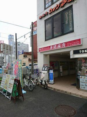 グランドプラザ新松戸駅前