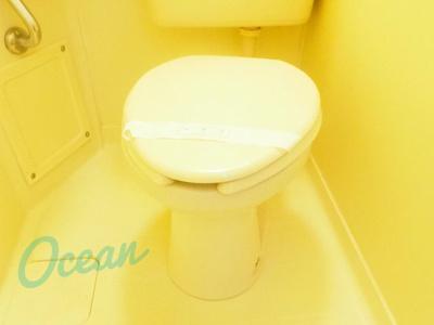 【トイレ】スカイコート入谷