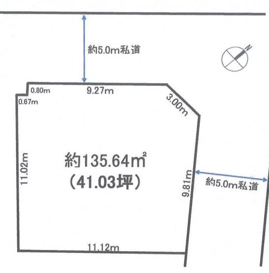 作新台7丁目 売地 建築条件なし 北西5m道路×北東5m道路 角地 更地 丁度いい約41坪 整形地