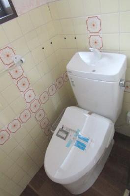 【トイレ】神戸市北区花山台