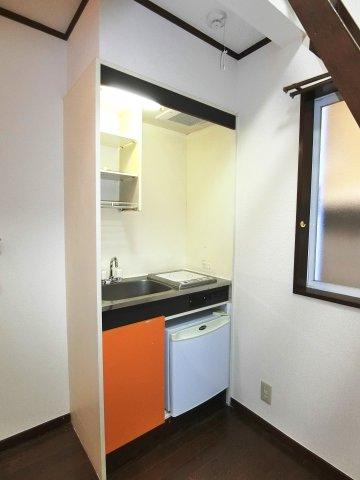 【キッチン】オレンジボックス