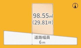 【土地図】宇治市伊勢田町遊田 売土地 建築条件付き