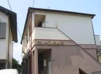 【外観】《満室高稼働!木造9.52%》福岡県太宰府市朱雀2丁目一棟アパート