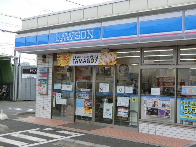 【周辺】横浜市都筑区池辺町 戸建