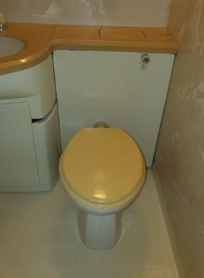 【トイレ】ライオンズマンション六ツ門