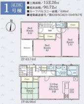 新築一戸建て「大井町金子第33」全3棟/残3棟の画像