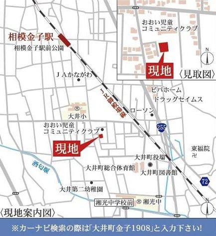 地図:カーナビ検索の際は「大井町金子1908」と入力ください!