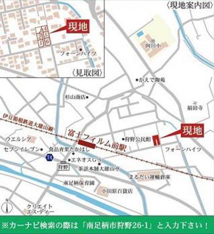 地図:カーナビ検索の際は「南足柄市狩野26-1」と入力ください!