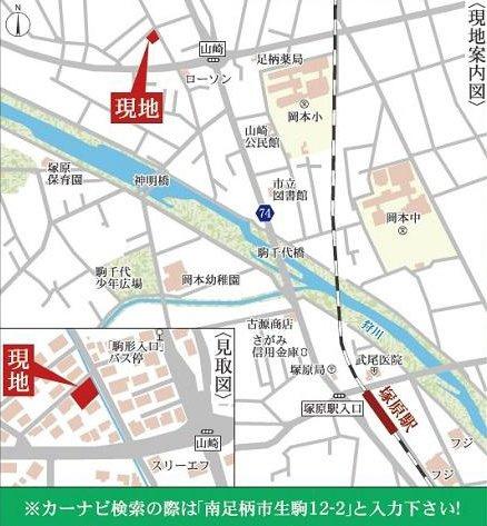地図:カーナビ検索の際は「南足柄市生駒12-2」と入力ください!
