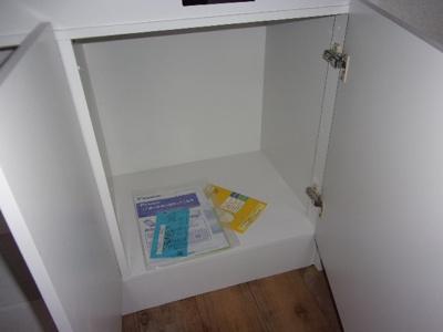 ミニ冷蔵庫置場