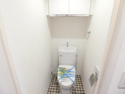 【トイレ】ライオンズガーデン東向島
