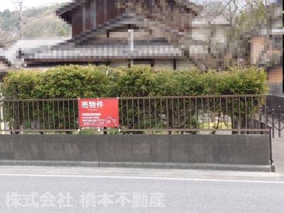 【外観】鳥居本町売地